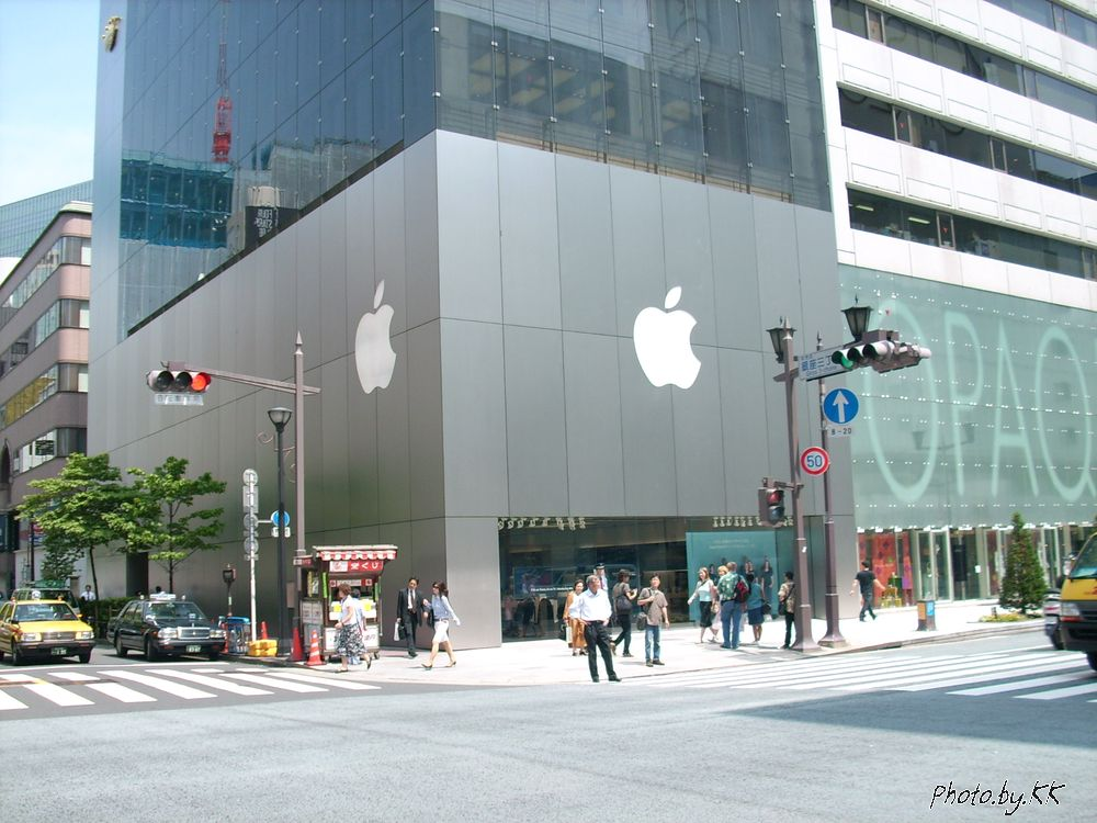 ginza apple