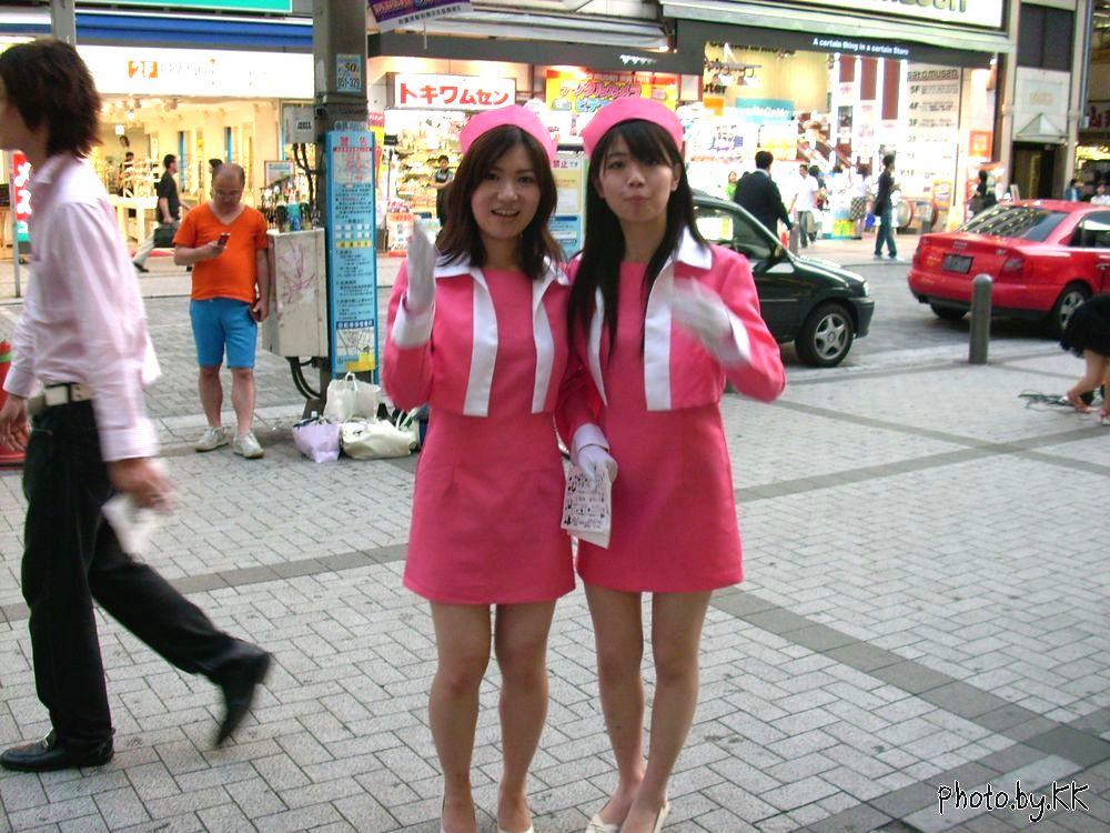 akihabara girls